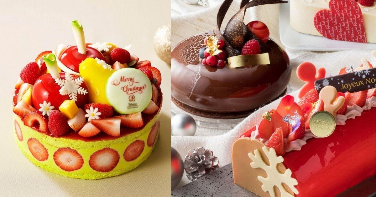 【クリスマスケーキ】コンビニ・スーパー・ケーキ屋の比較!!結局どこで買えばいいの?