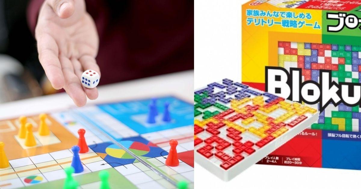 正月休みを子供と一緒に遊びたい!!家でできるおすすめゲーム13選